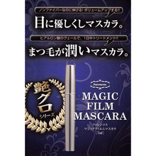 Forencos Magic Film Mascara Made in Korea New Mascara Non Fiber Treatment lashes