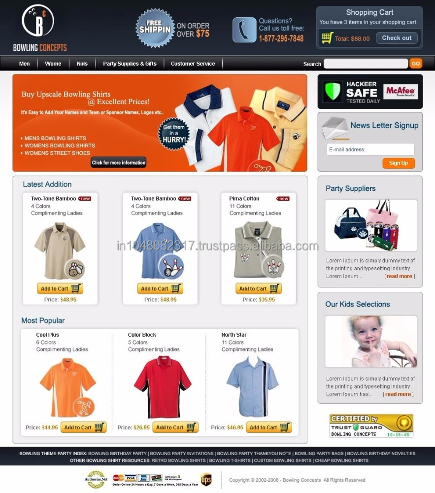 how to get products for ecommerce website