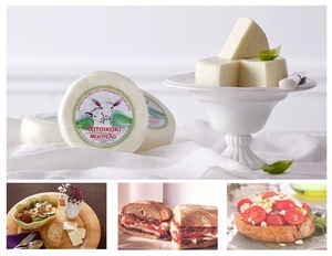 Mastelo Traditional Greek Goat Cheese, 360gr round