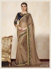 Beige pure georgette lace saree