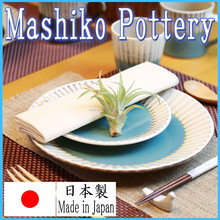 Various types of Mashiko modern Japanese ceramics for dining