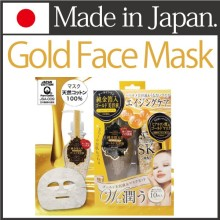 Moist and skin-friendly Placenta gold face mask with beauty made in Japan
