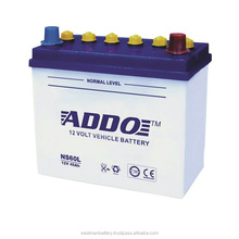 Car Battery Dry Charged Low Maintenance.