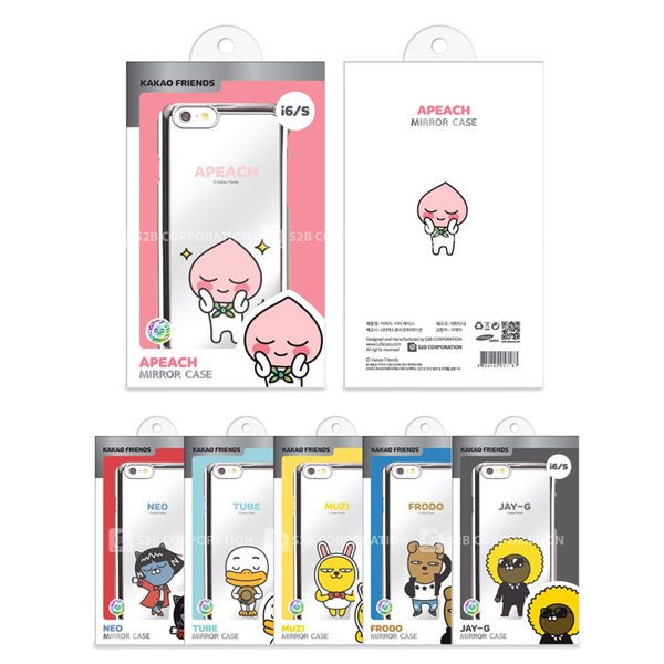 01406 For iPhone 6/6S/6 Plus/6S Plus/5/5S/SE/LG G5_Kakao Friends Chrome Metal Mirror Hard_Smart Cellular Mobile Phone Case Cover