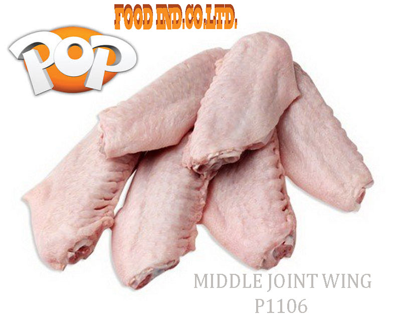 CHICKEN MIDDLE JOINT WING
