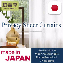 2016 Collection and Made in Japan UV protective Net Curtain Fabric Sheer Curtain