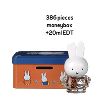Miffy EDT stockpot of 1663 pieces/bottles NOW FOR DISTRIBUTORS PRICE!!