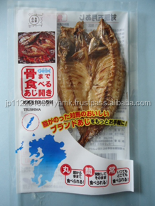 Dried fish horse mackerel from Japanese seafood export supplier