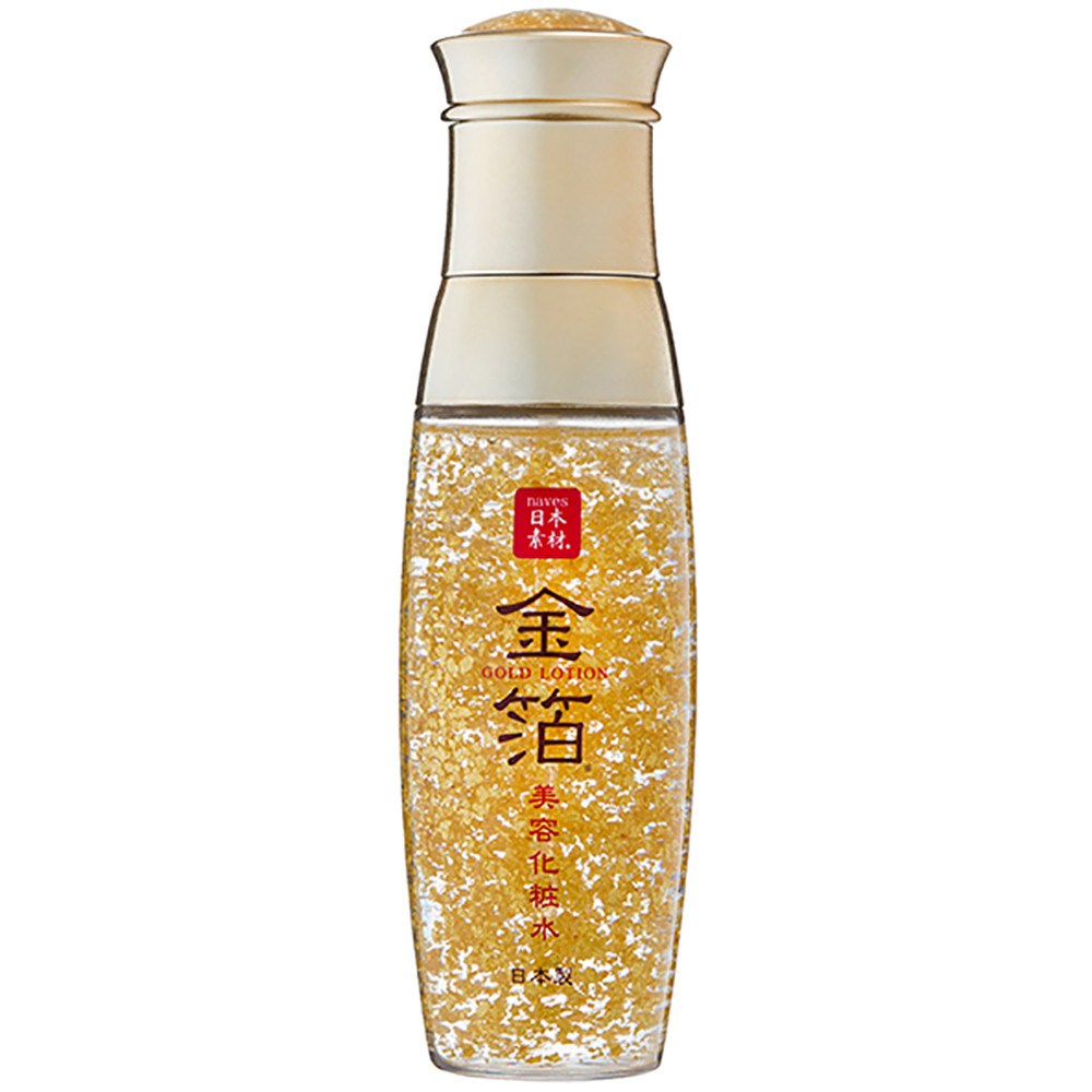 Fashionable and Reliable Promote blood circulation Horse oil with multiple functions made in Japan