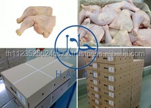 Made in china Whole Chicken Slaughtered Individually by Hand by Muslims