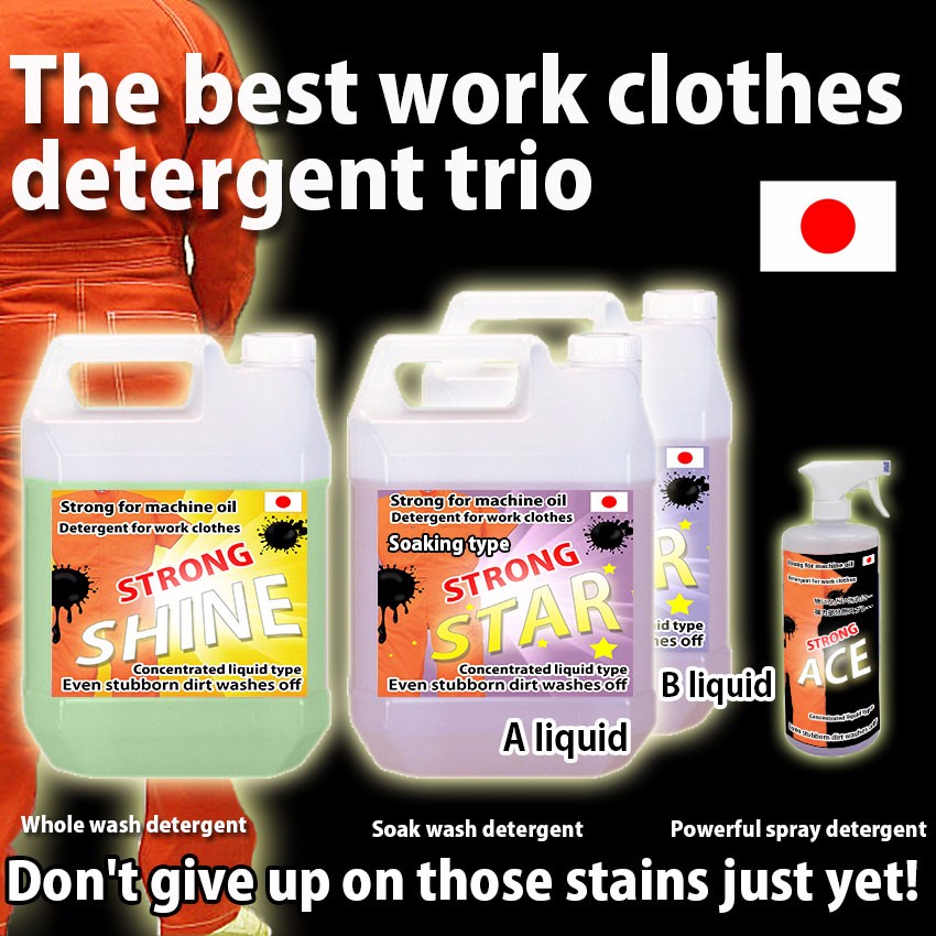 Professional and Hot-selling msds detergent ACE&STAR&SHINE for Especially awful stain of work clothes Strong for machine oil