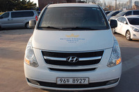 Hyundai H1 Grand Starex Used Korean Car