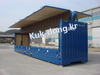 Custom made special 20ft 40ft container with easy 3-dimension open door system