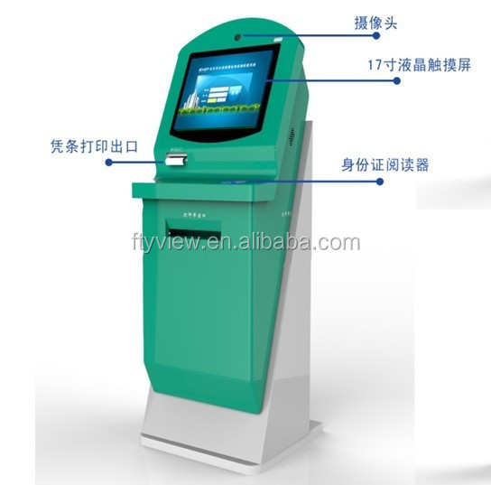 OEM/ODM cash and coin dispenser self-service ATM payment kiosk Information kiosk machine