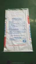 PP woven bag for packing animal food with PE inside cheap price