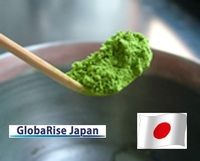 Japanese Green Tea Powder Organic Matcha produced in Kyoto Uji Japan for wholesalers