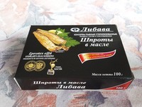 Smoked sprats in oil (premium) 100.g