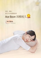 [ACE BOON] Therapeutic neck pillow