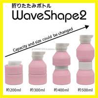 Changing capacity collapsible canteen designed by Japanese company, other gift available