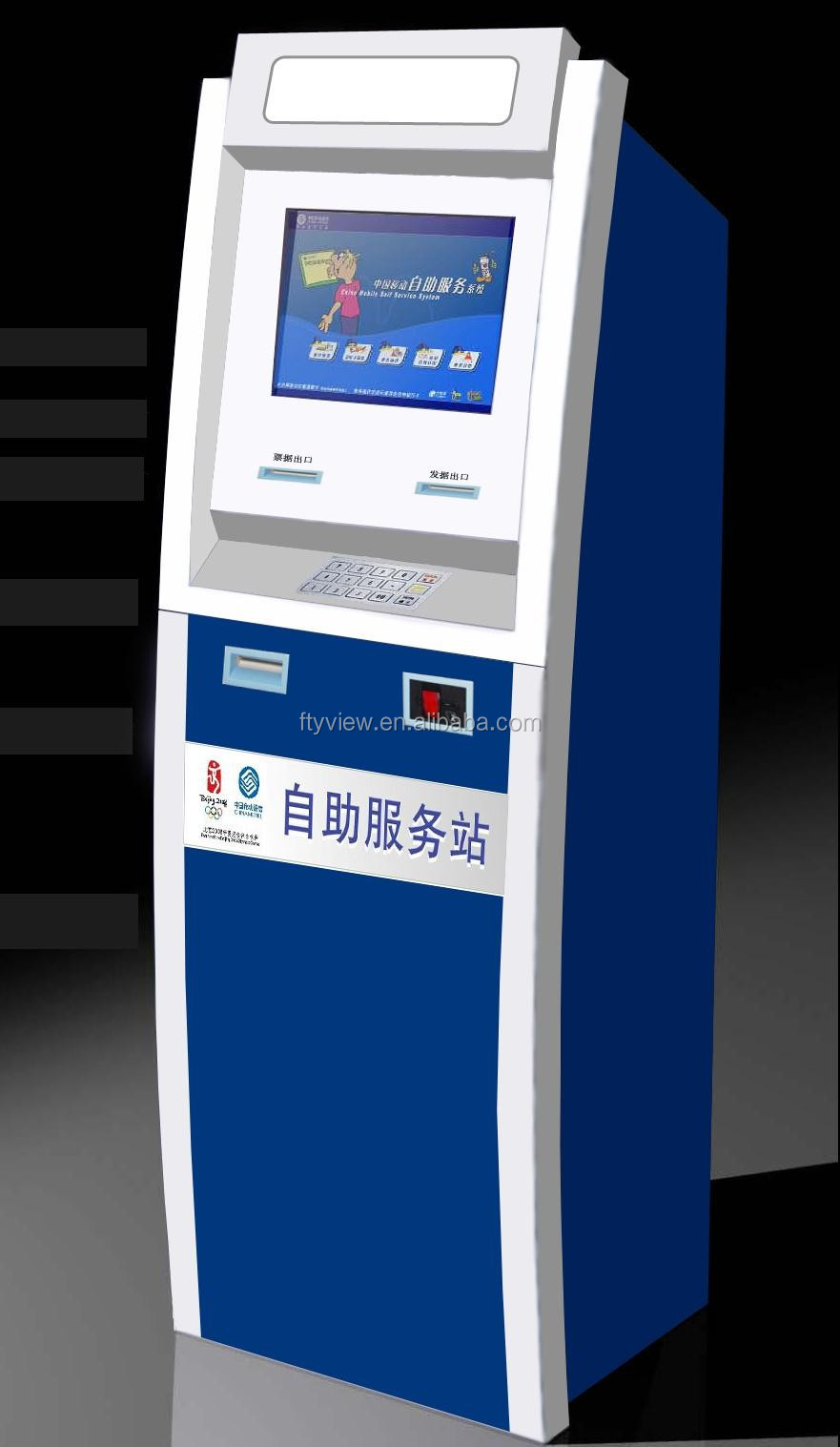 ul 291 atm safe multi-function photo self payment machine kiosk