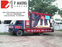 led video wall on rent in delhi/ncr