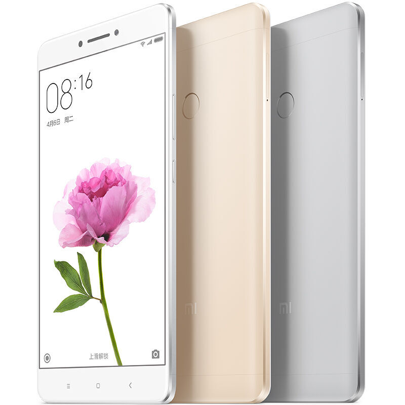 "EU DHL Shipping Original Xiaomi Mi Max Pro Prime 6.44"" Mobile Phone 4GB RAM 128GB Snapdragon 652 Octa Core 1080P 16MP Fingerprin"