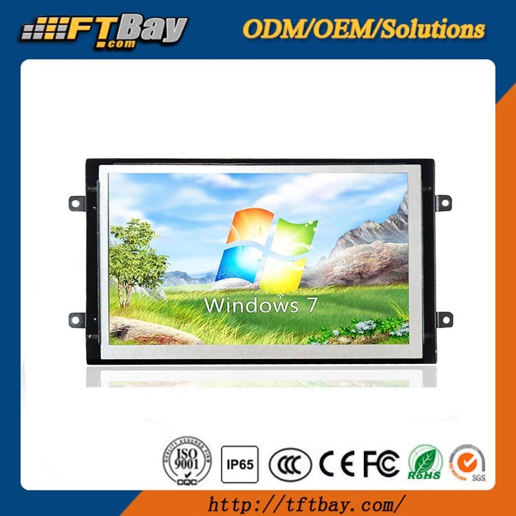 8'' monitor with touch screen