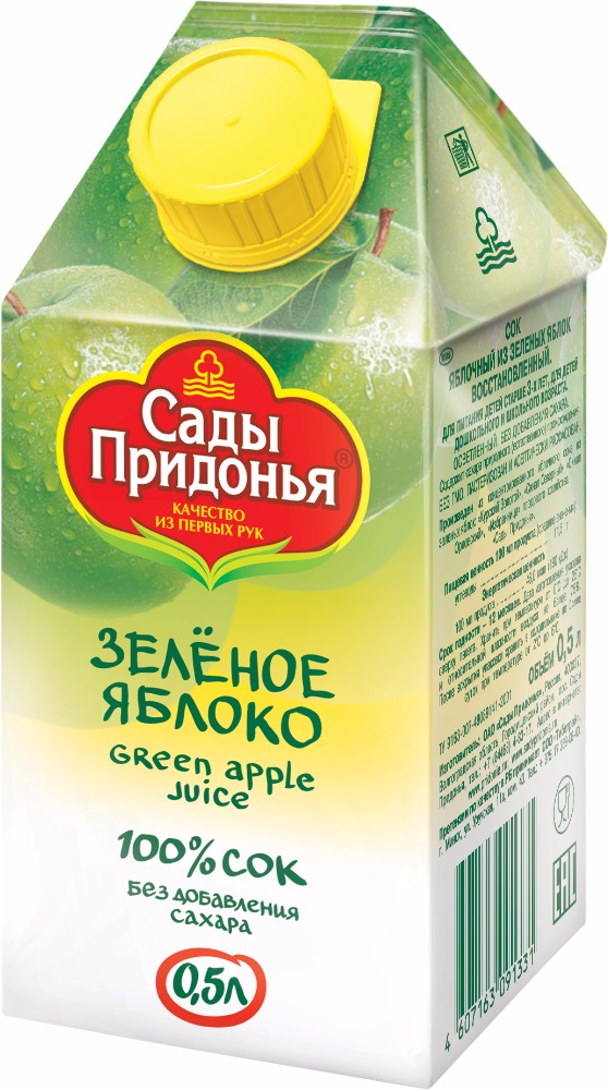 "0,5 liter ""Sady Pridonia"" juice made of concentrated juice (TGA) tetrapack"