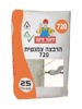 sprinkled cement plaster 720