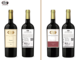 Land Growers Chile wine