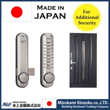 DIGITAL LOCK MADE IN JAPAN TO BE OPENED WITH PAS WORD AND EASY TO INSTALL .