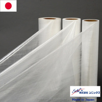 MILIFE , a nonwoven fabric with superior glossiness usable as a Japanese wrapping paper