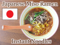 Hot-selling Delicious Famous Japanese Miso Ramen Noodles x 5 servings