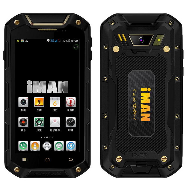 Alibaba china hot selling rugged free smartphone