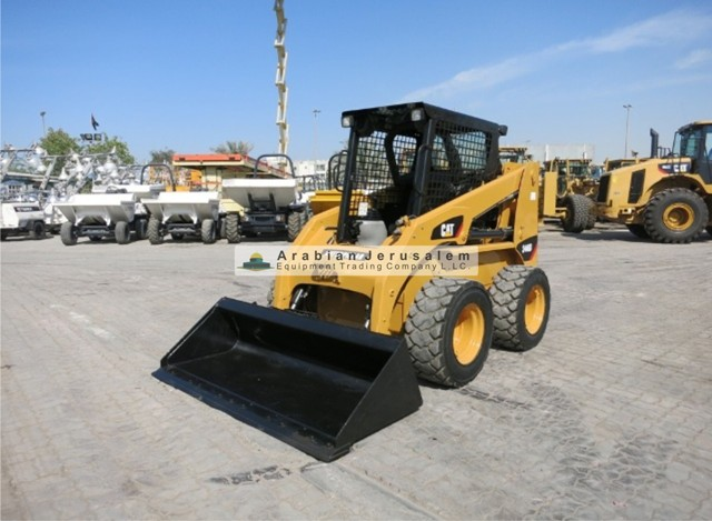 Skid Steer Loader ( ID# 11045)