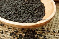 Black Cumin Seed Oil Wholesale