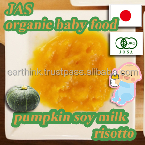 baby food without additives natural hot selling JAS organic baby food pumpkin Japanese soy milk risotto (from 10 months) 100g