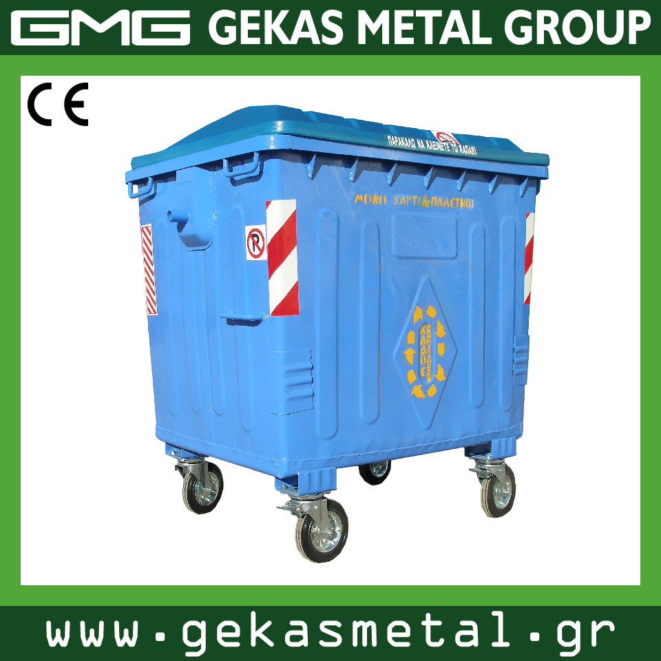 1100LT Sky Blue Metal Recycling Waste Container with Plastic Bin (GMG - 1100 RECYCLE)