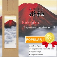 Famous and Premium wall scroll printing Mountain Fuji Hanging Scrolls at reasonable prices