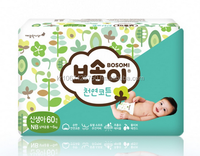 Bosomi natural cotton Baby Korean diapers x 4pack