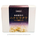 Good for Immune, hanabiratake mushroom extract powder with sea kelp(Konbu) made in Japan