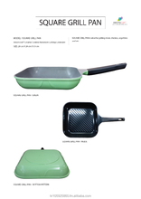 Square Grill Pan_Amorscoat Ceramic Coated Aluminum Casting Cookware