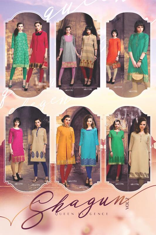 Feminista Shagun Banaras chanderi jecqurd kurti indian fashionable kurti