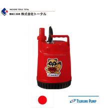 Reliable water pump kubota diesel engine for industrial use ,Other brand products also available