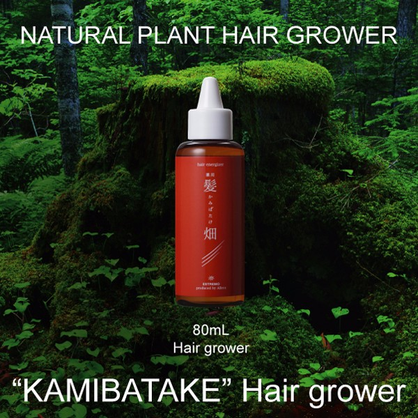 High quality hair growth tonic made of natural hair care materials made in Japan