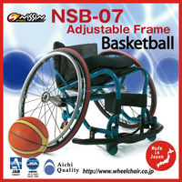 Professional Japanese sport wheelchairs disabled equipment for para sports