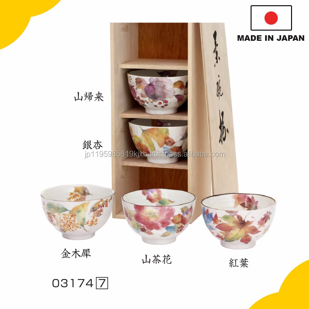 "Traditional and durable kitchen accessory , Rice bowls set ""Hanakozato"" for dinner (Small lot order available)"