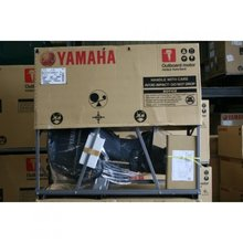 Free Shipping yamaha 2 stroke outboards