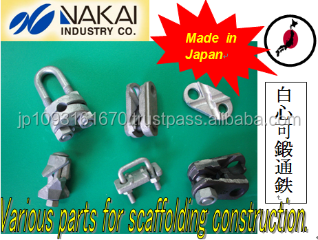 Industrial malleable iron casting for freezer refrigerator freezer