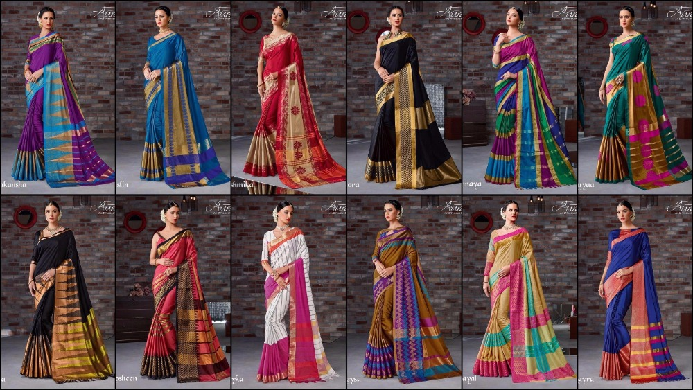 Aura Maya Cotton Silk Southe Indian Jari Border Saree sari
